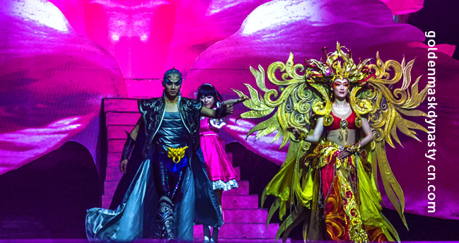 Golden Mask Dynasty Show: Picture 2