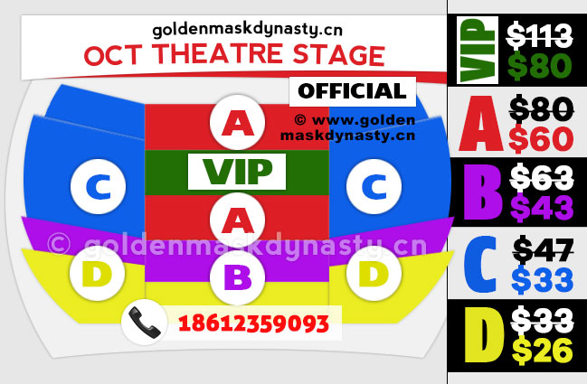 OCT Theatre Seat Map & Price List